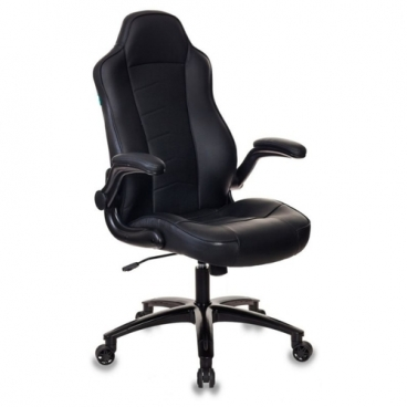 Компьютерное кресло Бюрократ VIKING-2 игровое