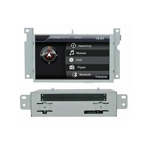 Автомагнитола Intro CHR-6246 DS