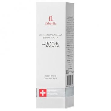 Зубная паста Faberlic Expert Pharma Концентрированная +200 %