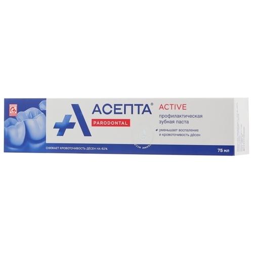 Зубная паста Асепта Parodontal Актив