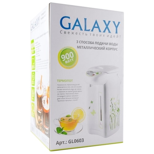Термопот Galaxy GL0603