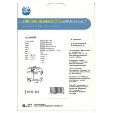 NEOLUX Бумажные пылесборники MX-04