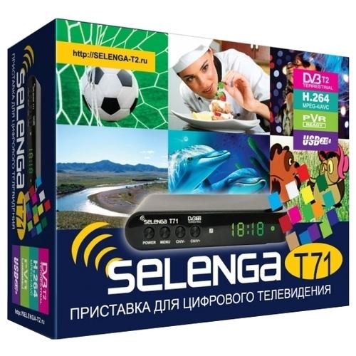 TV-тюнер Selenga T71