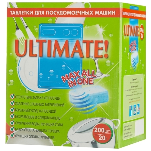 Ultimate All in one таблетки для посудомоечной машины
