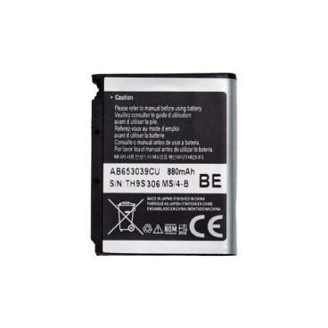 Аккумулятор Samsung AB653039CU для Samsung L170/L810/U800/U900/S3310/S7330