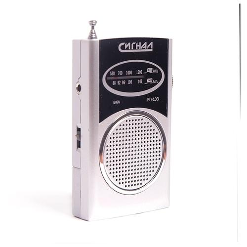 Радиоприемник СИГНАЛ ELECTRONICS РП-103