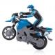 Мотоцикл CS Toys B1-3