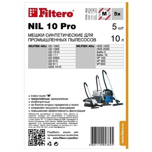Filtero Мешки-пылесборники NIL 10 Pro