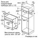 Электрический духовой шкаф Bosch HNG6764S6