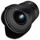 Объектив Samyang 20mm f/1.8 ED AS UMC Nikon F