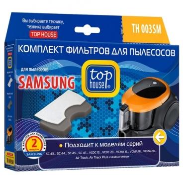 Top House Комплект фильтров TH 003SM