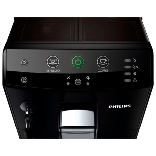 Кофемашина Philips HD8825 3000 Series