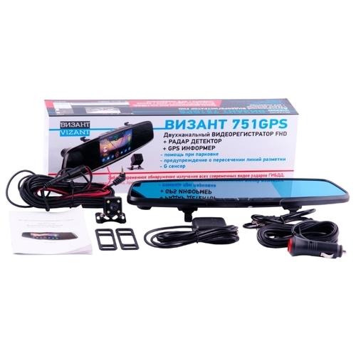 Видеорегистратор с радар-детектором Vizant 751 GPS