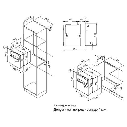 Электрический духовой шкаф Korting OKB 770 CEX