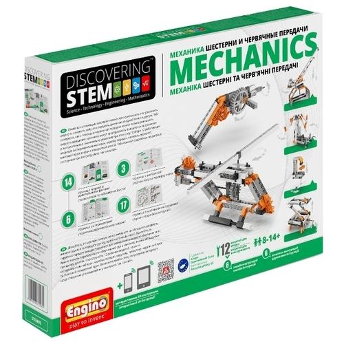 Конструктор ENGINO Discovering STEM 05 Механика - шестерни и червячные передачи