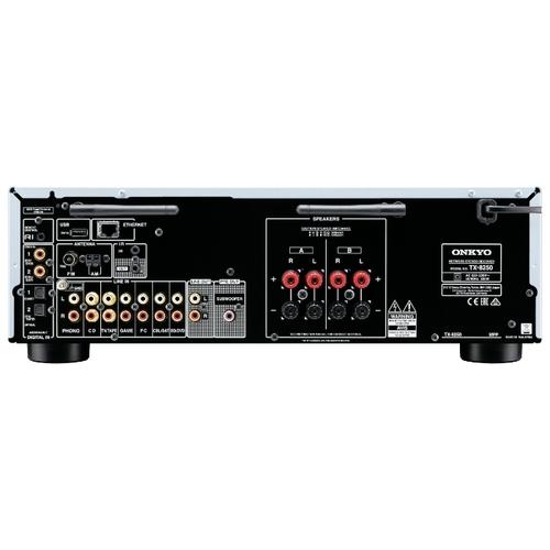 Ресивер Onkyo TX-8250