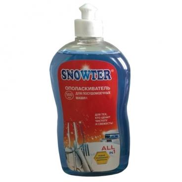 Snowter ополаскиватель для посудомоечной машины