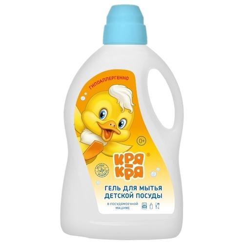 Кря-кря гель для мытья детской посуды для посудомоечной машины