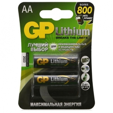 Батарейка GP Lithium AA