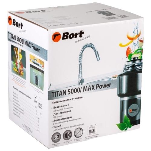 Бытовой измельчитель Bort TITAN 5000