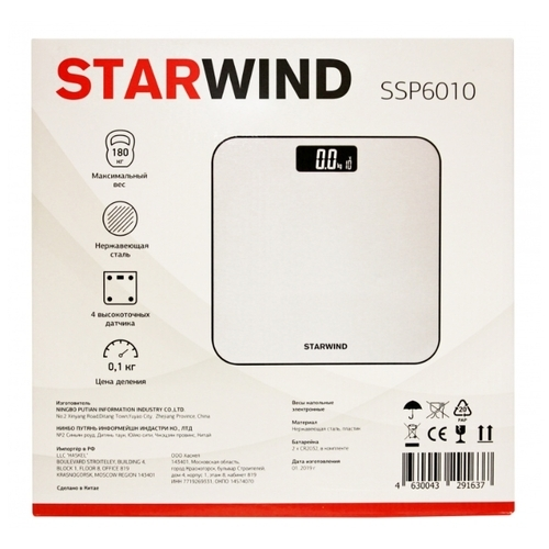 Весы STARWIND SSP6010