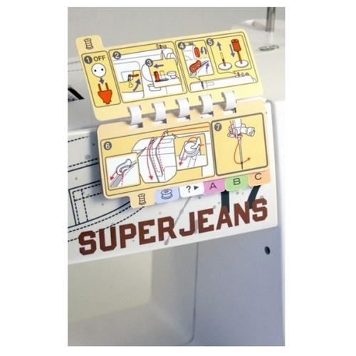 Швейная машина TOYOTA Super Jeans 17