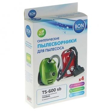 BON Синтетические пылесборники TS 600 sb