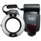 Вспышка Viltrox JY670C Macro Ring Llite for Canon