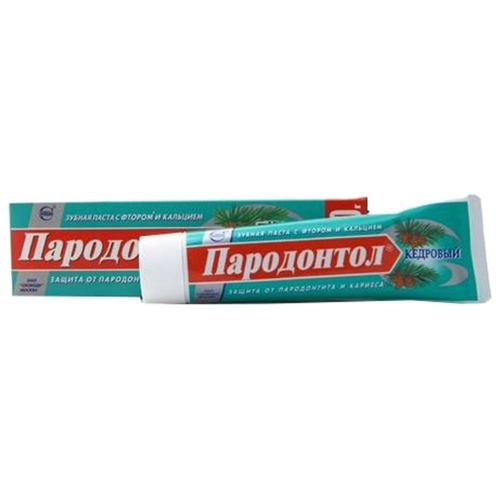 Зубная паста Пародонтол Кедровая