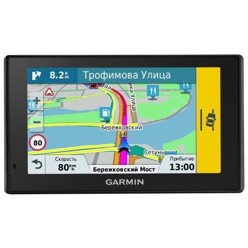 Навигатор Garmin DriveAssist 50 RUS LMT