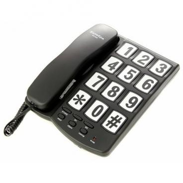 Телефон Колибри KX-530
