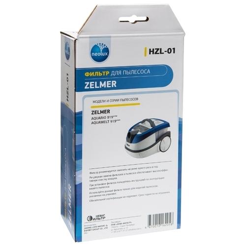 NEOLUX HEPA фильтр HZL-01