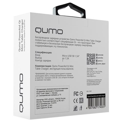 Беспроводная сетевая зарядка Qumo 21787