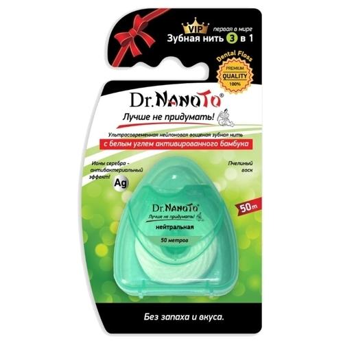 Dr. Nanoto зубная нить 3 в 1 нейтральная