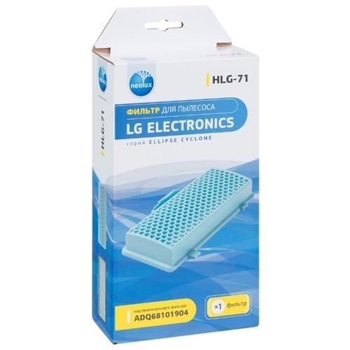 NEOLUX HEPA фильтр HLG-71