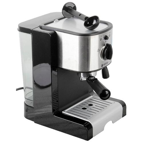 Кофеварка рожковая VITEK VT-1513