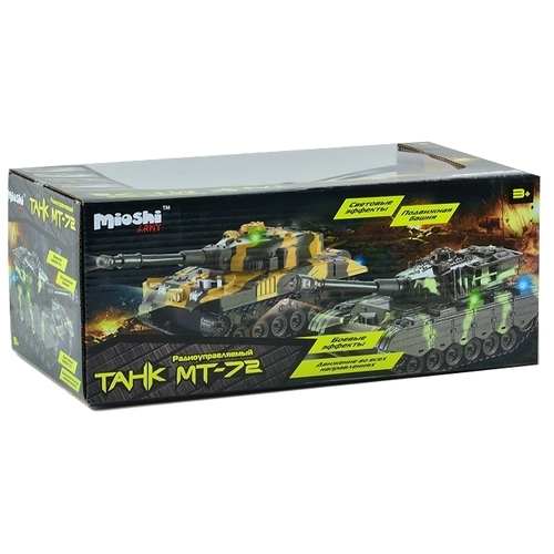 Танк Mioshi Tech MT-72 26 см