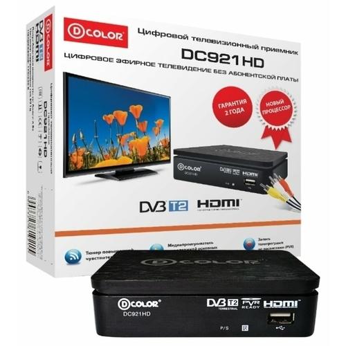 TV-тюнер D-COLOR DC921HD