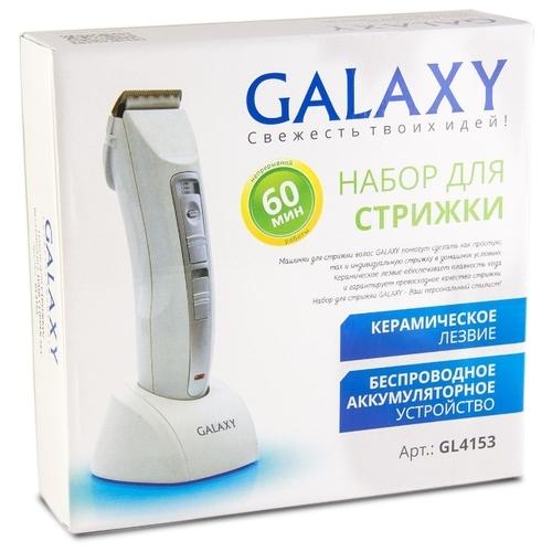 Машинка для стрижки Galaxy GL4153
