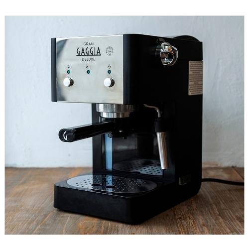 Кофеварка рожковая Gaggia Gran De Luxe