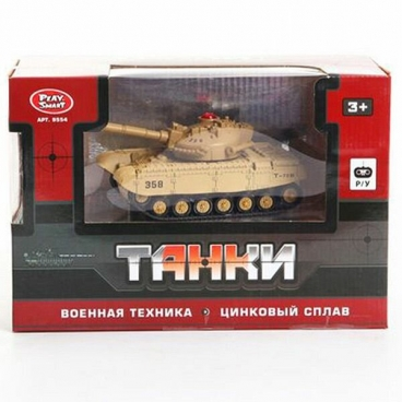 Танк Play Smart 9554A