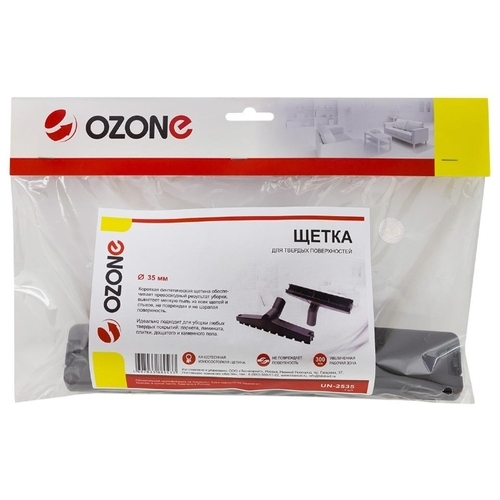 Ozone Насадка для твердого пола UN-2535