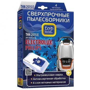 Top House Пылесборники THN 2515 E
