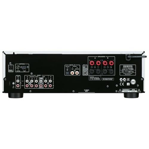Ресивер Onkyo TX-8020