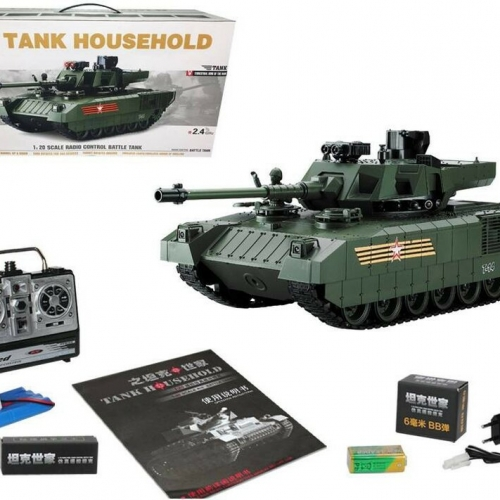 Танк Household RUSSIA T-14 Армата - YH4101H-19 1:20