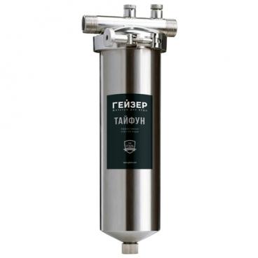 Фильтр магистральный Гейзер Тайфун 10 SL 1/2 фильтр для холодной и горячей воды