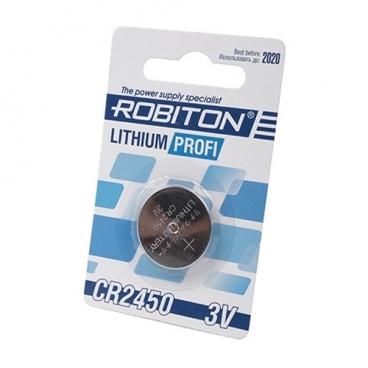 Батарейка ROBITON Lithium Profi CR2450