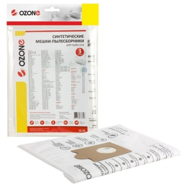 Ozone Синтетические пылесборники SE-05