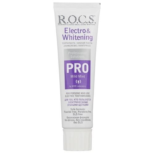 Зубная паста R.O.C.S. Pro Electro & Whitening, Mild Mint