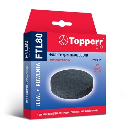 Topperr Фильтр FTL 80